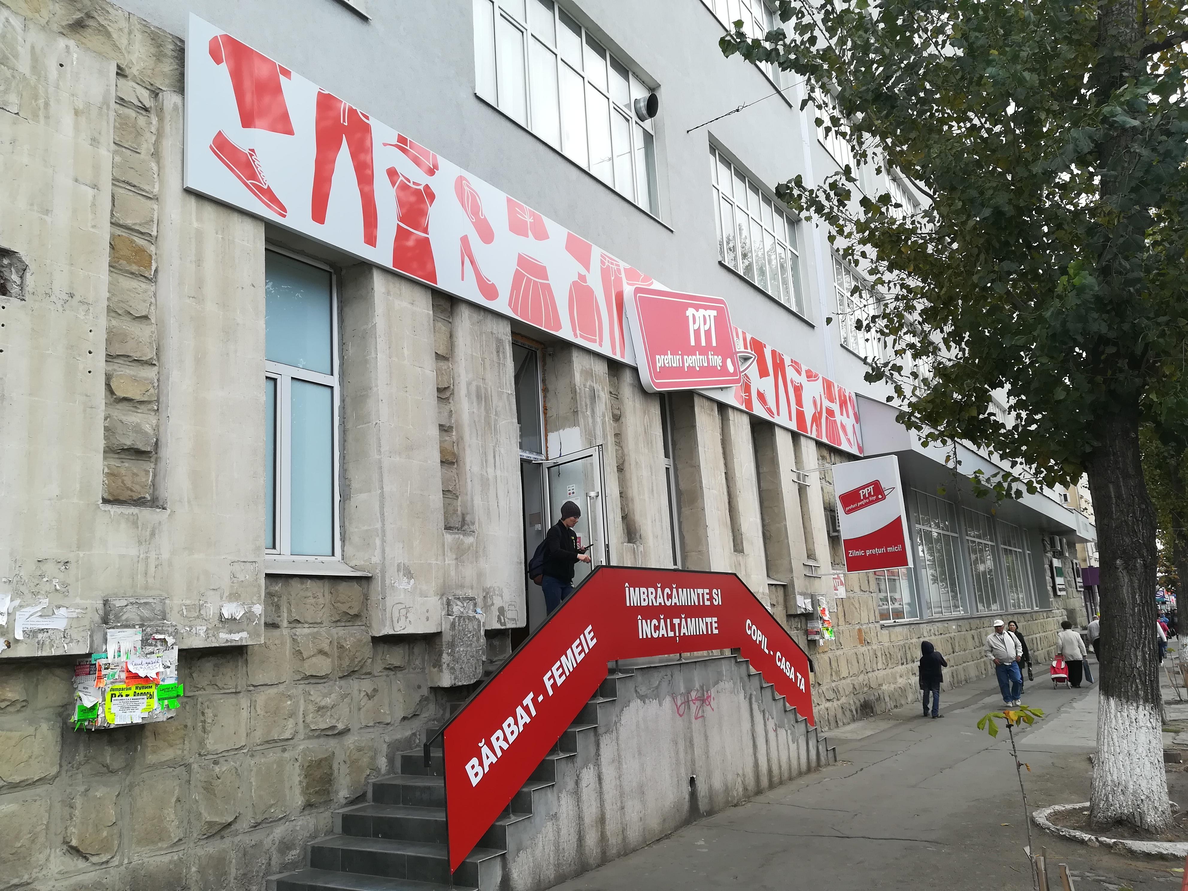 PPT Chișinău - Piața Centrală