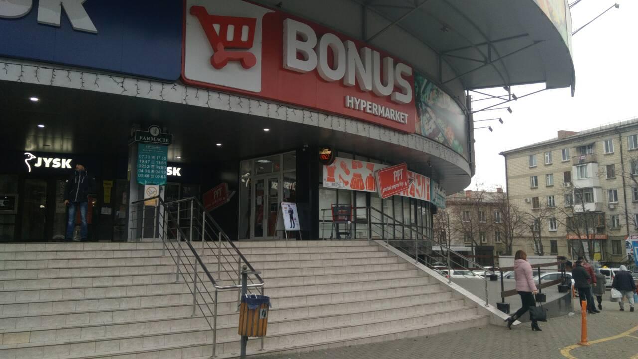 PPT Chișinău - Tiraspol